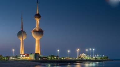 هيئة كويتية توقع عقد مشروع صرف صحي بـ382 مليون دينار