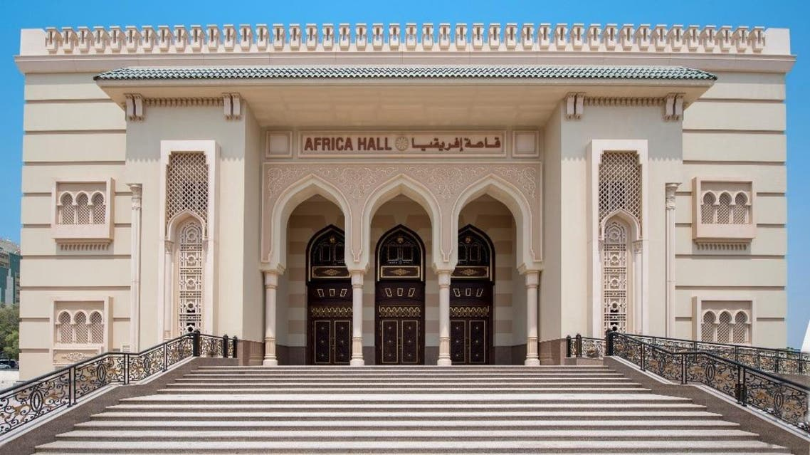 Africa Hall, Sharjah, 2018.  (Image courtesy of The Africa Institute )