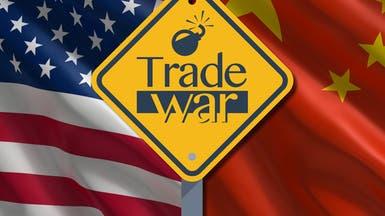 بكين تخفف حدة اللهجة: نسعى لحل بناء للخلافات التجارية