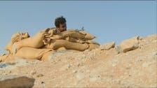 یمنی فوج نے صعدہ گورنری کا 50 فی صد علاقہ باغیوں سے آزاد کرا لیا