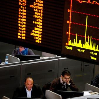 """بورصة مصر تقلص خسائر أسبوع """"صعب"""" لـ 10 مليارات جنيه"""