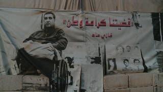 ما مصير المفقودين اللبنانيين في السجون السورية؟