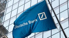 دويتشه بنك يتحول إلى الربحية في الربع الثالث بـ 182 مليون يورو
