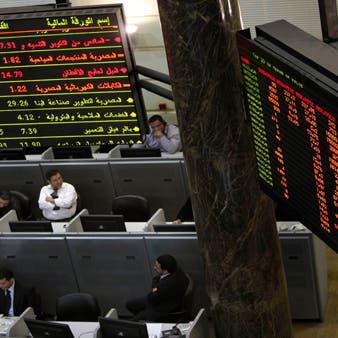صعود بورصات الخليج الرئيسية وموجة بيع للأسهم القيادية تهبط بمصر