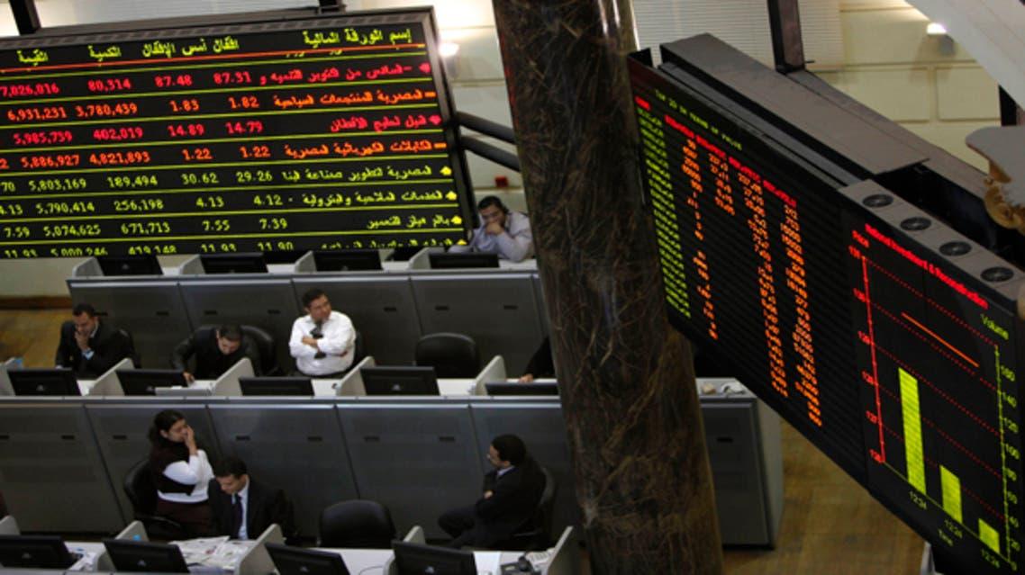 بورصة مصر مناسبة