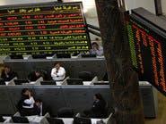 تغطية الطرح الخاص لأسهم ثروة كابيتال المصرية 10.83 مرة
