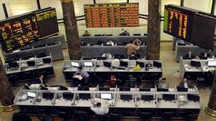 مصر.. قائمة أكبر 10 شركات وساطة مالية