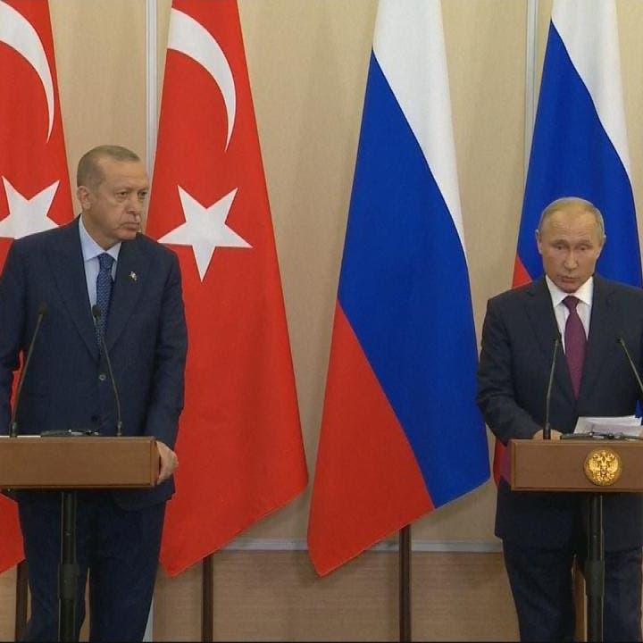 بوتين: اتفقنا على إنشاء منطقة منزوعة السلاح في إدلب