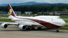 The controversial $400 mln luxury jet from Tamim to Erdogan