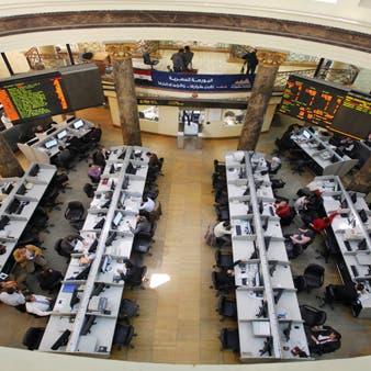 بورصة مصر تجتاز 6 جلسات من الخسائر وتتجه للصعود