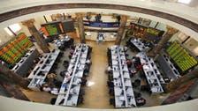 تعرف على قائمة أكثر 10 أسهم نشاطاً ببورصة مصر