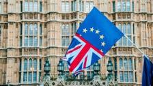 البرلمان الأوروبي سيحض لندن على إعادة النظر بموقفها
