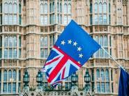 """لندن: التوصل لاتفاق حول بريكست """"أساسي"""" لأمن أوروبا"""