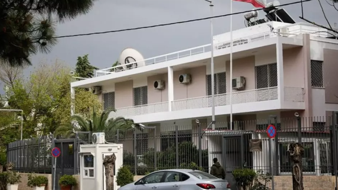 السفارة الإيرانية في اليونان