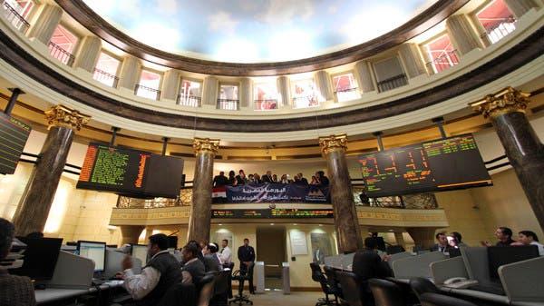 """بورصة مصر تلغي عمليات على """"هيرميس"""" لهذه الأسباب"""