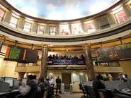كيف عززت نتائج الشركات المدرجة مكاسب بورصة مصر؟