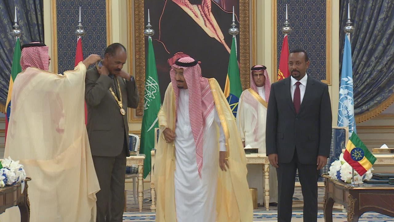 إريتريا وإثيوبيا توقعان على اتفاقية السلام برعاية الملك سلمان