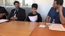 WATCH: Child from prominent Qatari tribe presents regime discrimination to UN