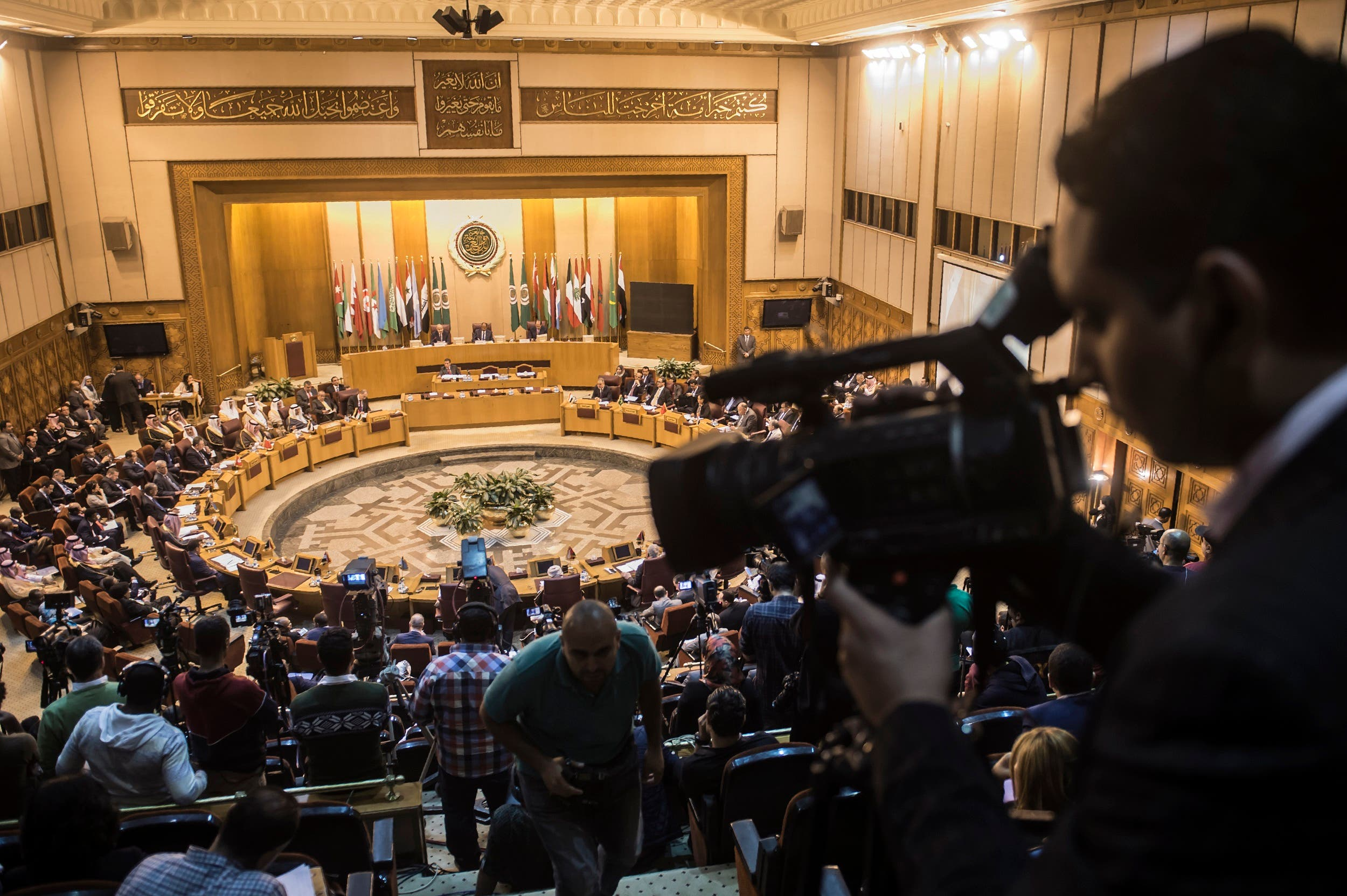 A view of the Arab League headquarters during a meeting in Cairo on November 19, 2017. (AFP)