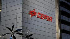 Report: Abu Dhabi to sell over 25 percent of Spain's Cepsa