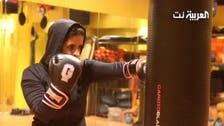 Saudi women put on boxing gloves for sporting glory, self-defense