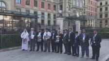 جنیوا: معروف قطری  قبیلے کا تمیم رجیم کے انسانیت مخالف جرائم کی مذمت میں مظاہرہ