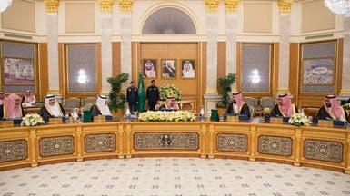 مجلس الوزراء السعودي يدعو للتكاتف لمواجهة إرهاب إيران