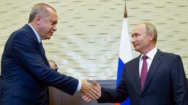 فصيل سوري معارض يرفض الاتفاق الروسي التركي حول إدلب