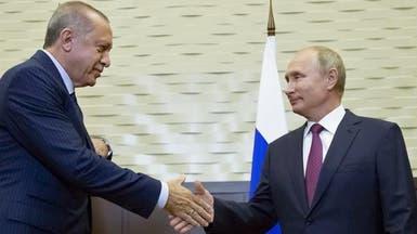 أردوغان: سنحدد خطواتنا بشأن سوريا بعد لقائي ببوتين في روسيا