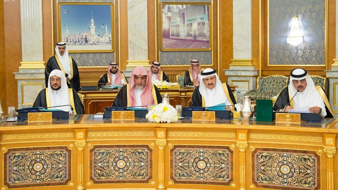 Saudi cabinet calls for joint efforts to 'counter Iranian terrorism'