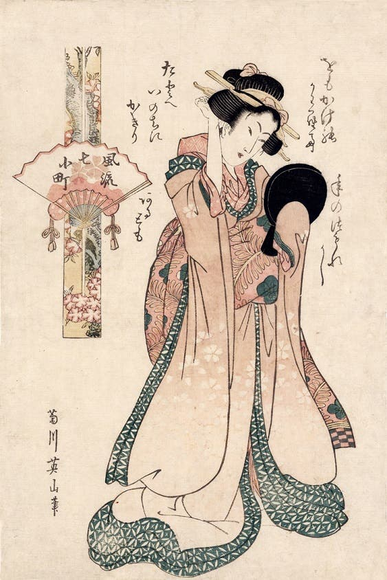رسم قديم لامرأة يابانية مرتدية أحد ثياب الكيمونو