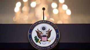 واشنگتن: سعودی اصلیترین همپیمان آمریکاست