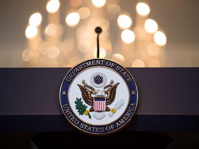 أميركا: تفاهم مع السودان بشأن تعويضات ضحايا الإرهاب