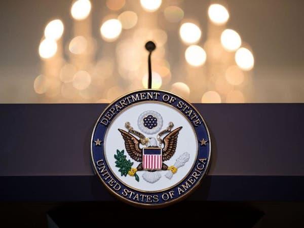 عقوبات أميركية على كيانات دعمت برنامج إيران الصاروخي