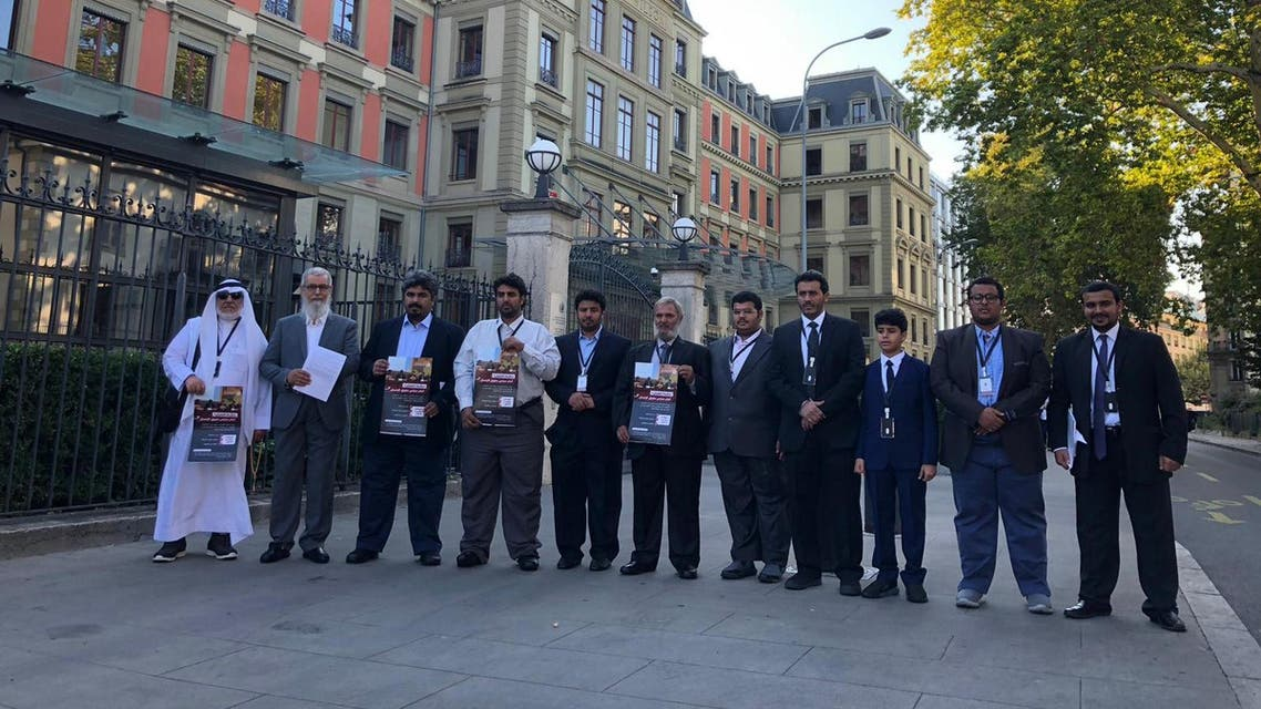 Al-Ghufran clan stage protest in Geneva against Qatar regime discrimination