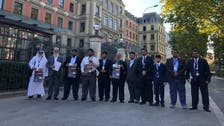 Prominent clan protests in Geneva against Qatar regime's crimes against humanity
