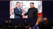 پیانگ یانگ: شمالی اور جنوبی کوریا کے درمیان اعلی سطح کا اجلاس