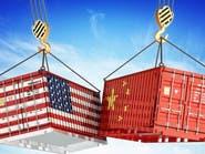 الصين: نعمل ليلا ونهارا لاتفاق تجارة مع أميركا