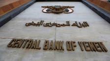 المركزي اليمني يحذر المواطنين من مخطط حوثي لنهب أموالهم