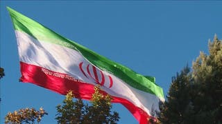 إيران.. حزب معارض جديد