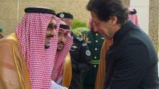 عمران خان کا قصر السلامہ پہنچنے پر شاندار خیر مقدم ، خادم الحرمین الشریفین سے ملاقات