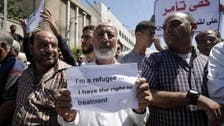 Palestinian refugee agency UNRWA gets $118 mln in new funding