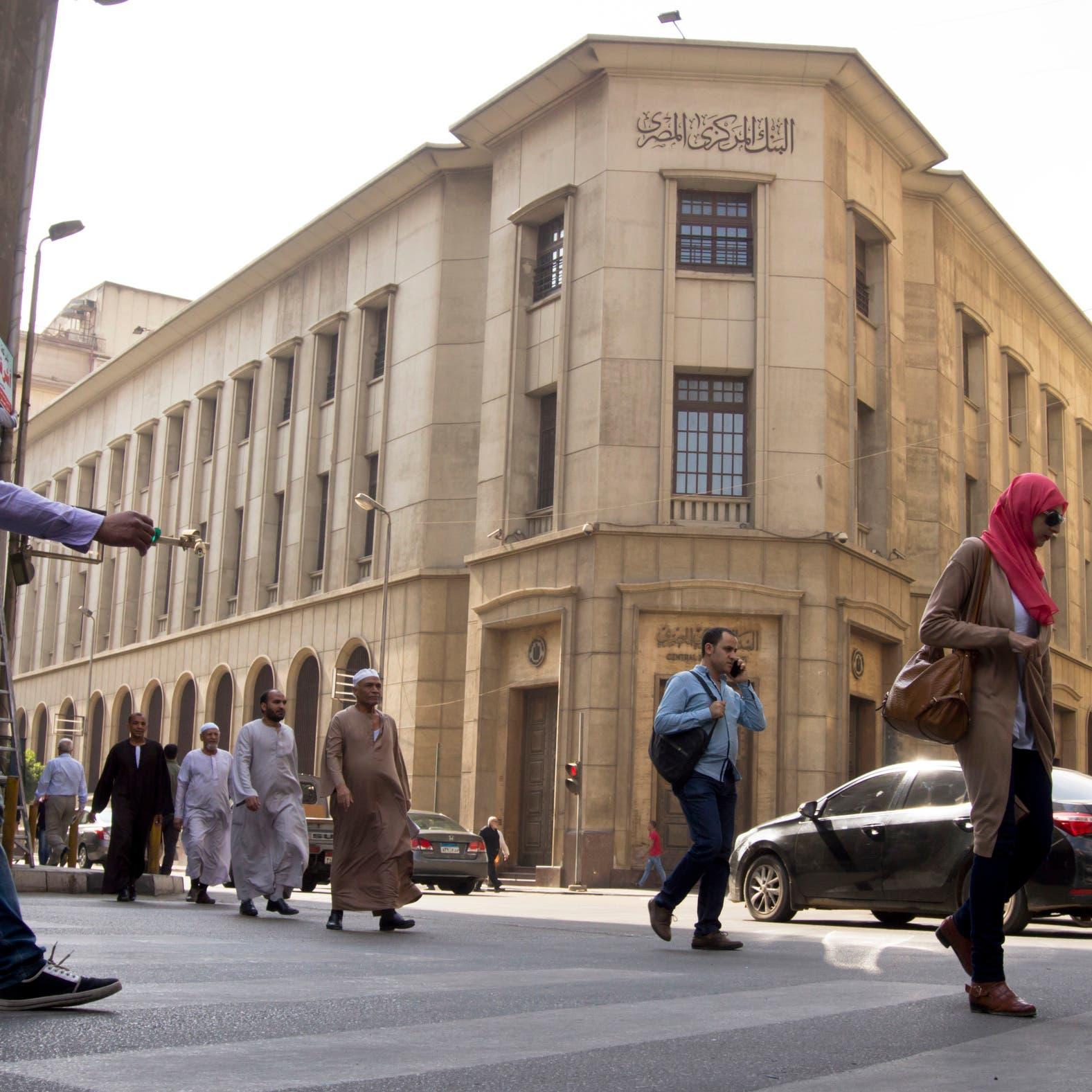 مصر تبيع سندات خزانة مقومة باليورو لأجل عام بـ695 مليون يورو