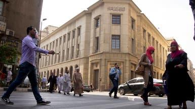 """""""المركزي"""": مصر تبيع أذون خزانة بقيمة مليار دولار"""