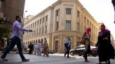 تباطؤ عجز المعاملات الجارية لمصر إلى 7.3 مليار دولار