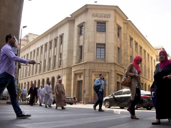 """""""المركزي المصري"""" جازماً: مستعدون لمواجهة مخاطر كورونا"""
