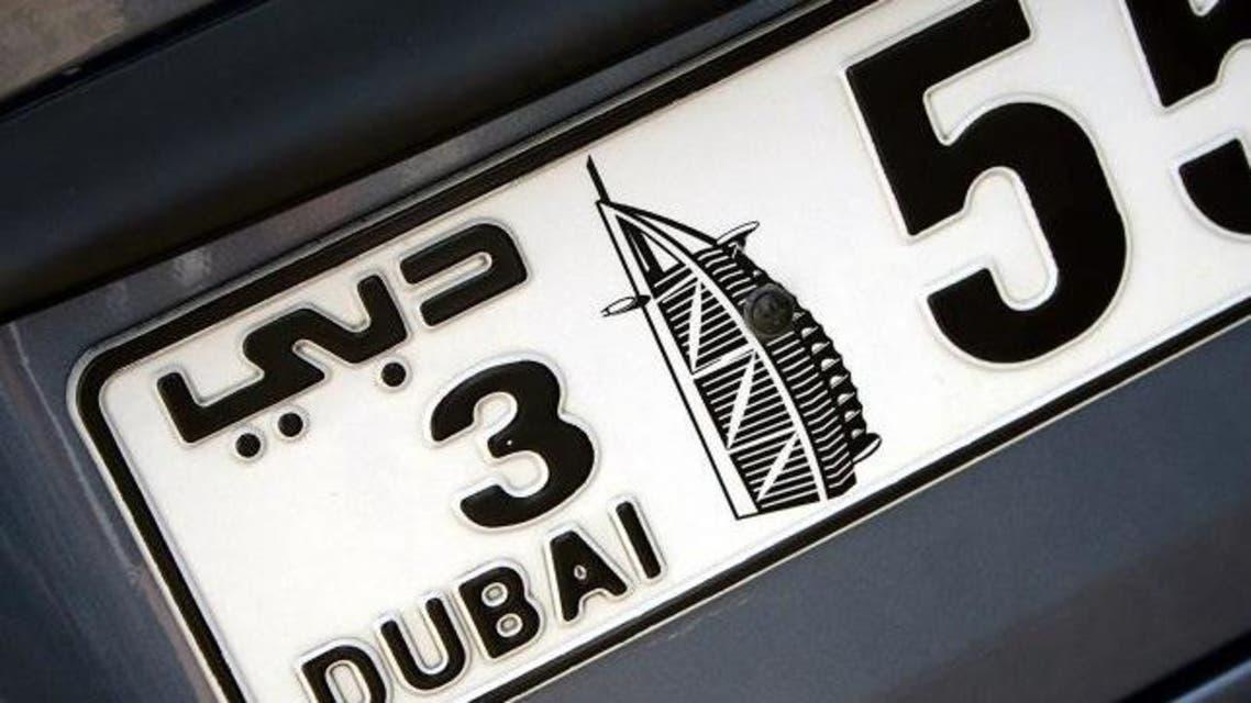رقم سيارة لوحة سيارة دبي