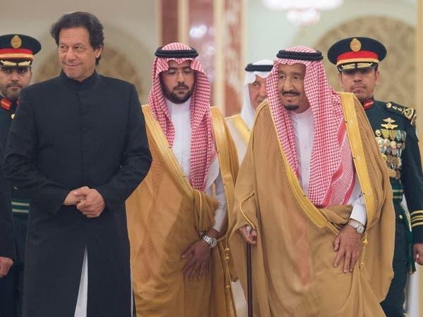 باكستان ترحب بدعم السعودية في أزمتها الاقتصادية