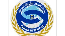 Saudi Interpol brings home arrested citizen accused of issuing bad checks