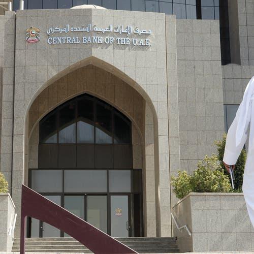 المركزي الإماراتي قد يغير توقعاته للنمو بسبب كورونا